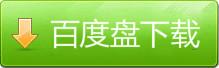 乾坤加速器5.2免费版_优化穿越火线开启加速器被检测问题